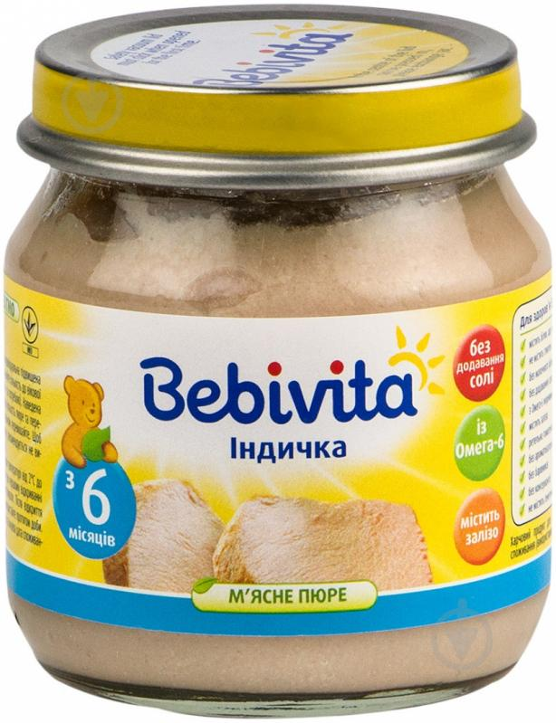 Пюре Bebivita Индейка 100 г 9007253102360 - фото 1