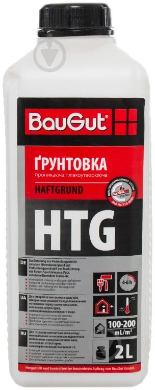 Грунтовка глубокопроникающая BauGut HTG 2 л - фото 1