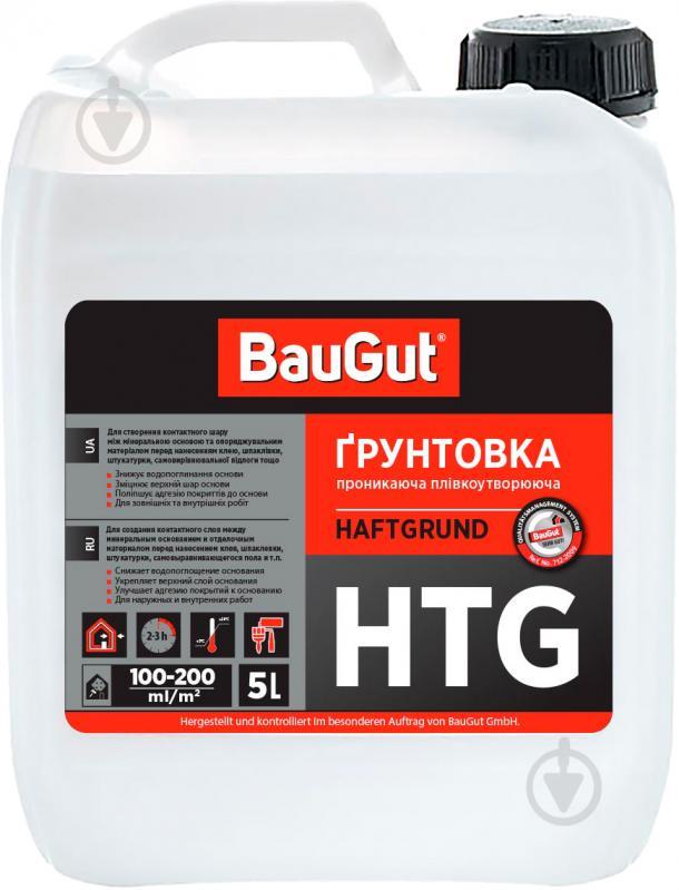 Грунтовка глубокопроникающая BauGut HTG пленкообразующая 5 л - фото 1