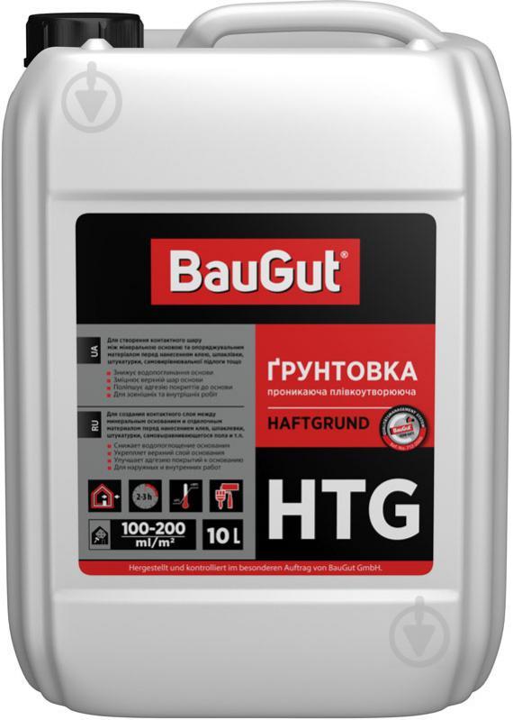 Грунтовка глубокопроникающая BauGut HTG пленкообразующая 10 л - фото 1