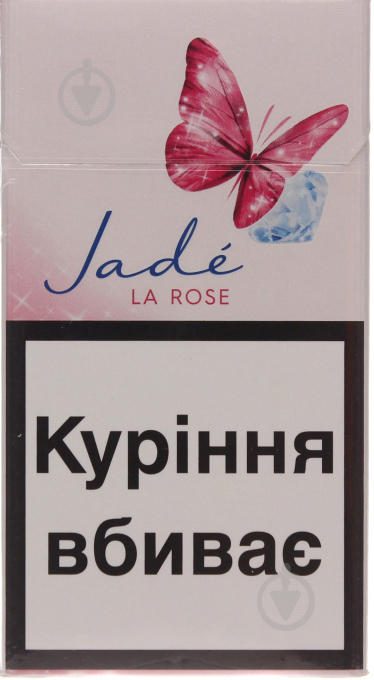 Купить сигареты jade в москве сигареты центр купить в спб