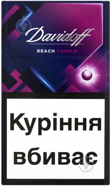 сигареты с капсулой как купить