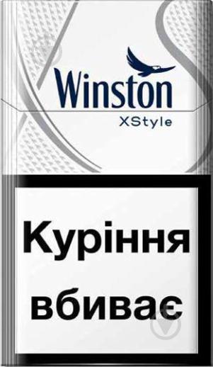 Сигареты winston xs silver купить корона оптом сигареты беларусь купить