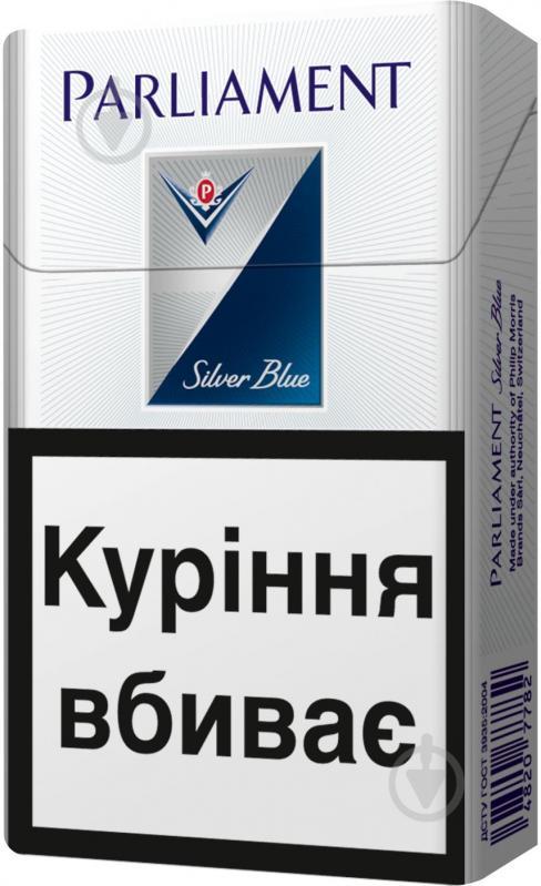 купить сигареты парламент