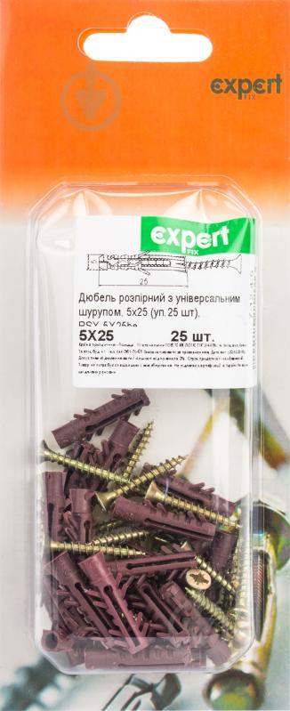 Дюбель распорный с универсальным шурупом 5x25 мм 25 шт Expert Fix - фото 2