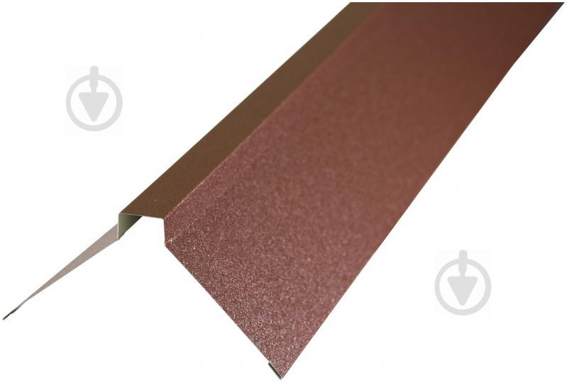 Планка конька матова PSM RAL 8017 коричнева 2м - фото 1