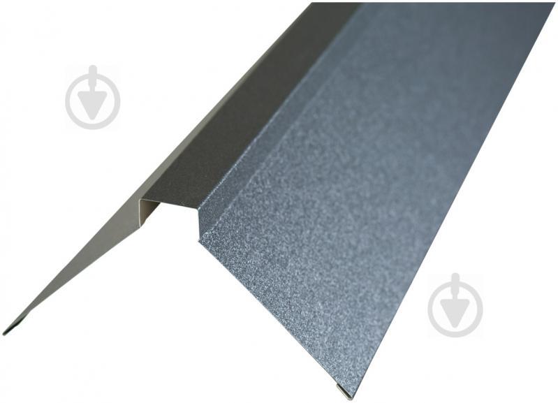 Планка конька матова PSM RAL 7024 графітова 2м - фото 1