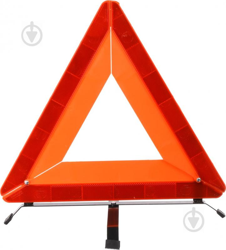 Знак аварійної зупинки Auto Assistance зі світловідбиваючою стрічкою 43х43х43 см