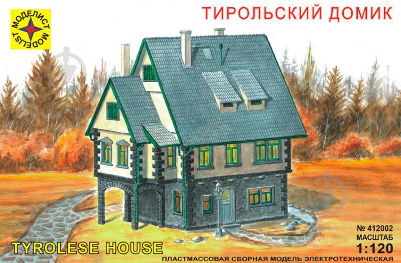 Збірна модель Modelist Тірольський будиночок 1:120 412002 - фото 1
