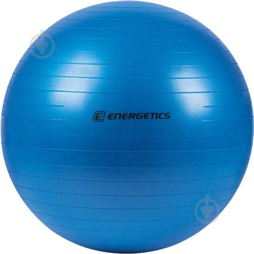 Мяч для фитнеса Energetics 145063 d75 145063 - фото 1