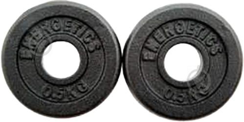 Набор Energetics Cast Iron Disc Pair диски для грифа 2 шт. 0.5 кг 108792 - фото 1