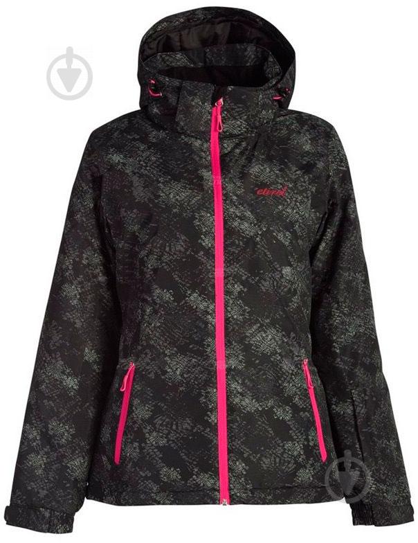 Куртка Etirel Sabrina р.34 серо-черный - фото 1