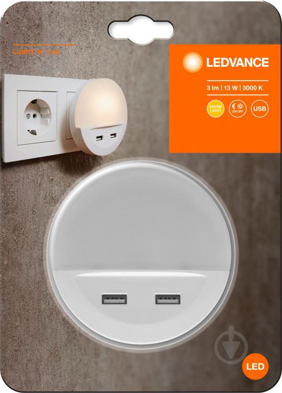 Ночник Ledvance Lunetta USB LED 13 Вт белый - фото 2