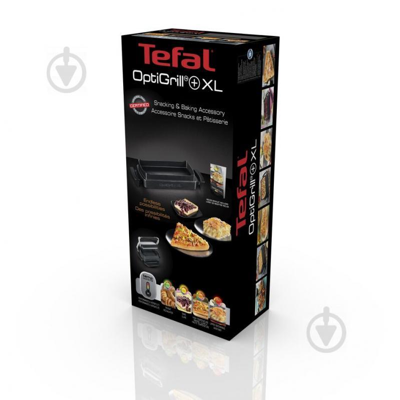 Деко для гриля Tefal XA726870 Optigrill+ XL - фото 3