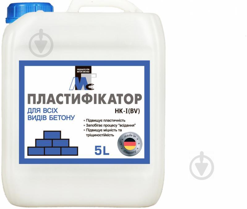 Пластифікатор MTC для всіх видів бетону 5л - фото 1