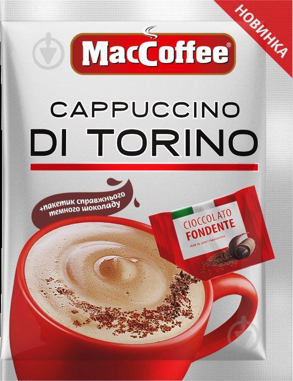 Кавовий напій MacCoffee капучино Di Torino 25 г (8887290002141) - фото 1