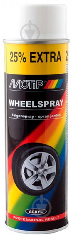 Краска аэрозольная Motip для дисков белый 500 мл - фото 1