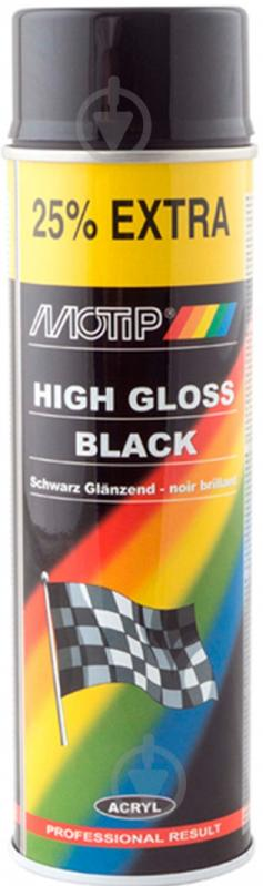 Фарба аерозольна Motip універсальна чорний глянець 500 мл - фото 1