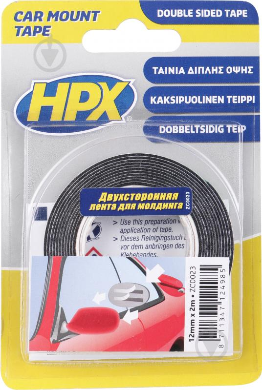 Двостороння автомобільна клейка стрічка HPX Для молдінгу 12ммx 2м ZC0023 - фото 1