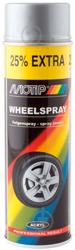 Краска аэрозольная Motip для дисков серебряный 500 мл - фото 1