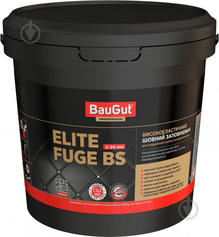 Фуга BauGut Elite BS 63 2 кг багама - фото 1