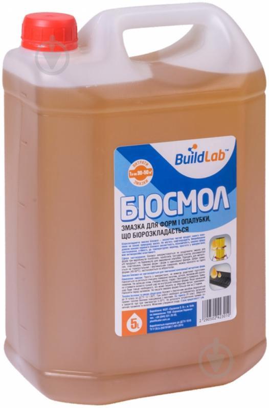 Змазка BuildLab Біосмол для форм та опалубки 5 л