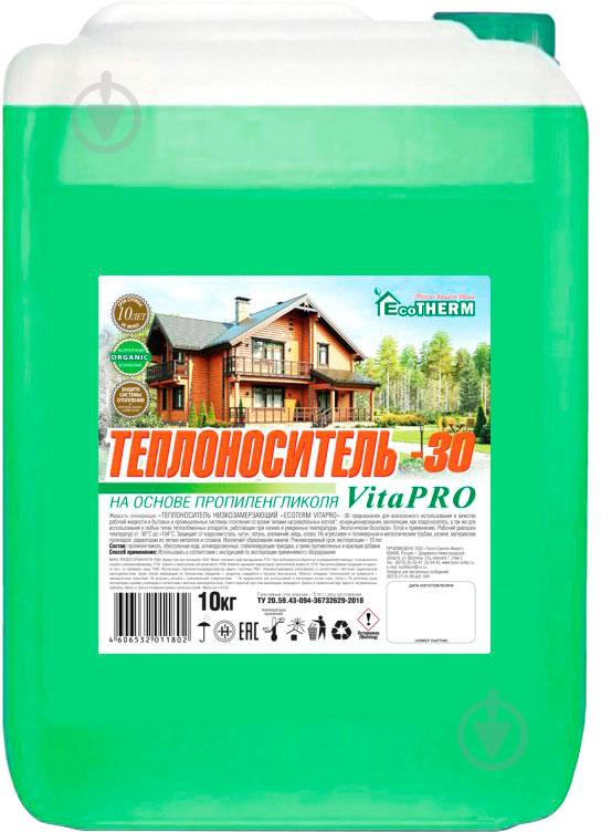 Теплоносій для систем опалення Vita PRO EcoTherm -30°С 10 кг - фото 1
