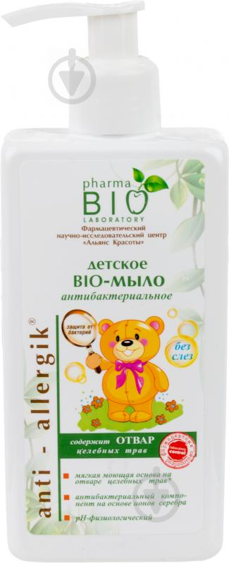 Дитяче мило Pharma Bio Laboratory антибактеріальне 250 мл - фото 1