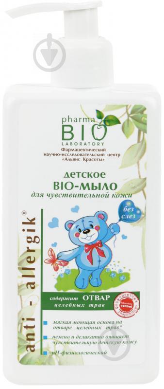 Дитяче мило Pharma Bio Laboratory для чутливої шкіри 250 мл - фото 1