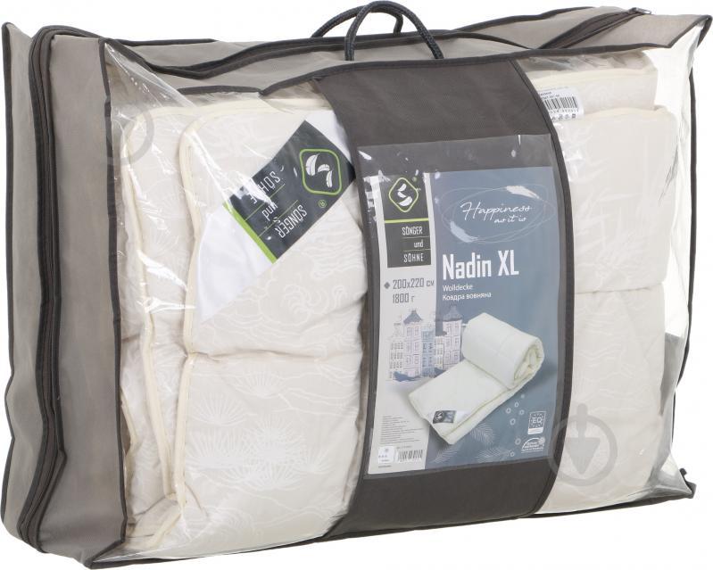 Одеяло Nadin XL 200x220 см Songer und Sohne - фото 3