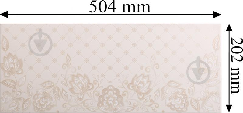 Плитка Venus Аріа буазері бейге 20,2x50,4 - фото 5