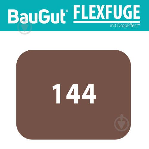 Фуга BauGut flexfuge 144 2 кг шоколадный - фото 2