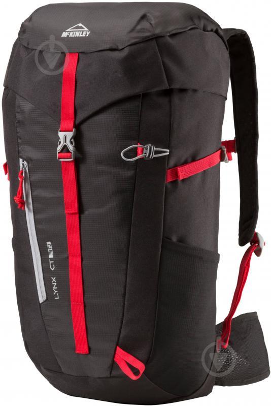 Рюкзак McKinley LYNX CT 30 30 л (276009-71360) - фото 1