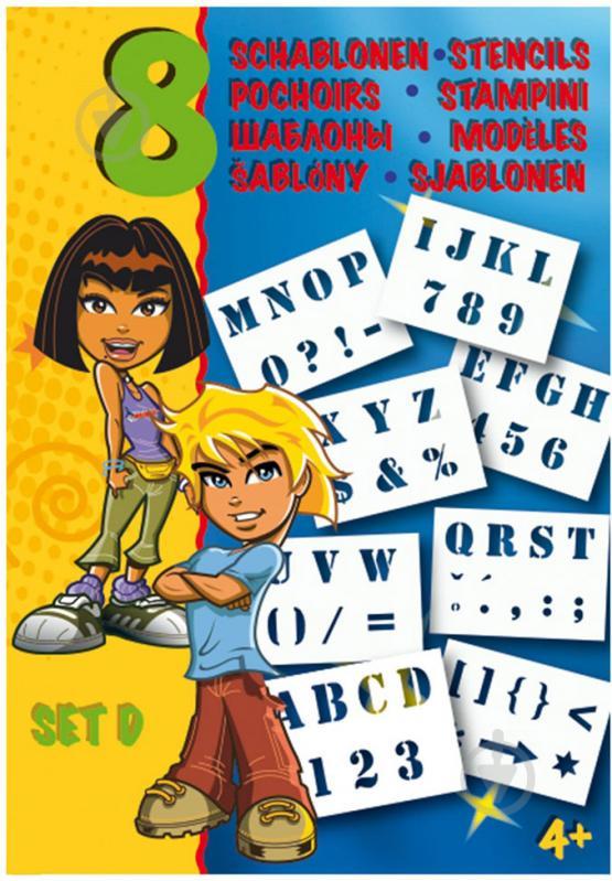 табачное изделие 8 буквы
