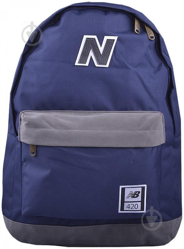 Рюкзак New Balance 420 17 л темно-синий 7612 - фото 1