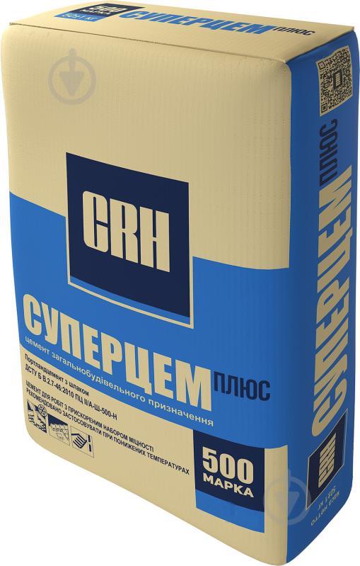 Цемент CRH ПЦ II/АШ 500 25 кг - фото 1