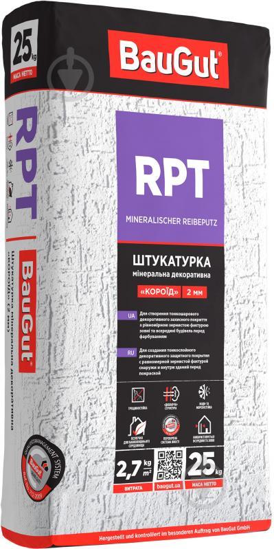 Декоративная штукатурка короед BauGut RPT 2 мм 25 кг
