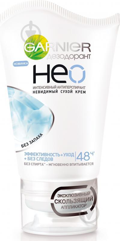 Сильный дезодорант для женщин