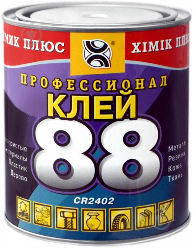 Клей Химик-Плюс 88 540 мл - фото 1