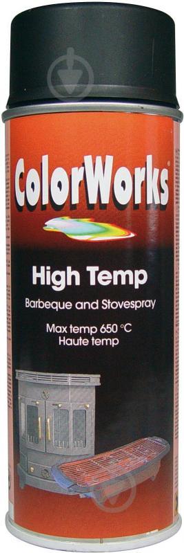 Эмаль аэрозольная термостойкая ColorWorks черный 400 мл - фото 1