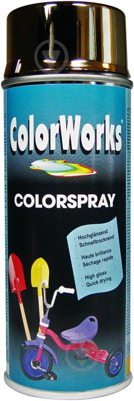 Емаль аерозольна ColorWorks золотистий глянець 400 мл - фото 1