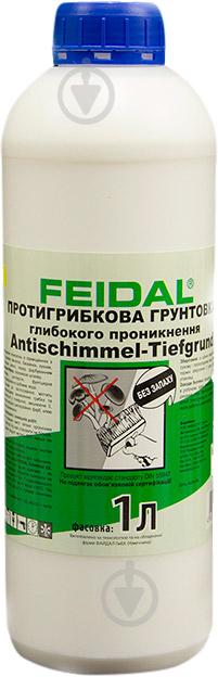 Грунтовка фунгицидная Feidal Antischimmel-Tiefgrund противогрибковая 1 л - фото 1