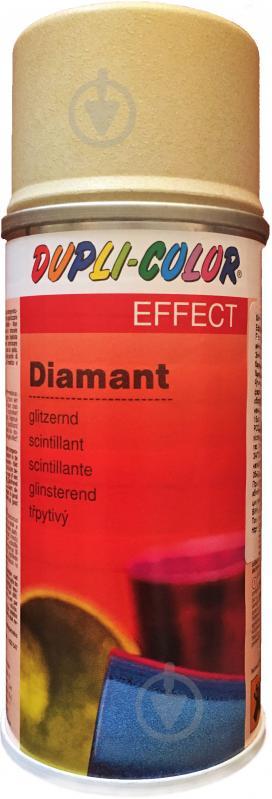 Эмаль аэрозольная Effect diamant Dupli-Color золотистый 150 мл - фото 1