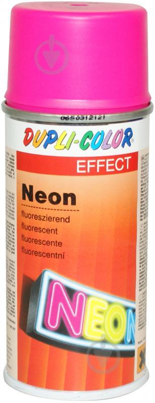 Емаль аерозольна флуоресцентна Dupli-Color рожевий 150 мл - фото 1
