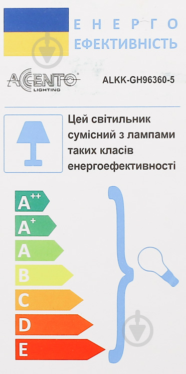 Світильник стельовий Accento lighting ALKK-GH96360-5 5x40 Вт E14 хром - фото 4