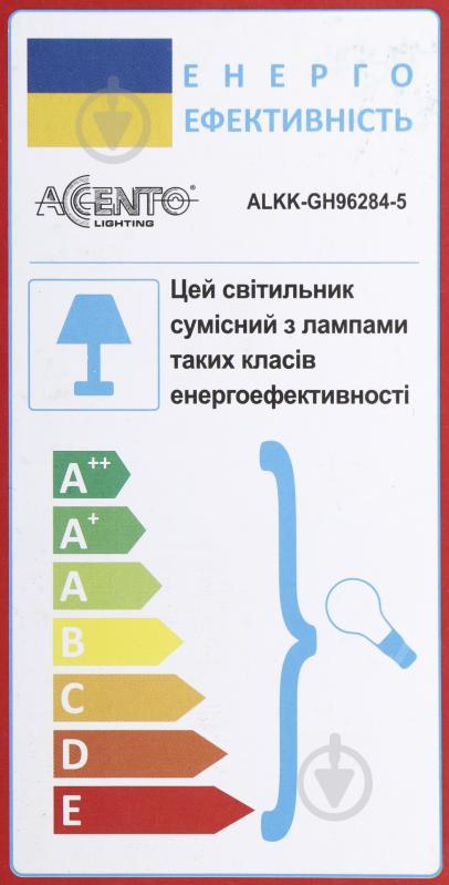 Світильник стельовий Accento lighting Oleander ALKK-GH96284-5 5x40 Вт E14 чорний - фото 4