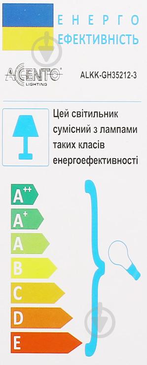 Світильник стельовий Accento lighting ALKK-GH35212-3 3x60 Вт E27 хром - фото 4