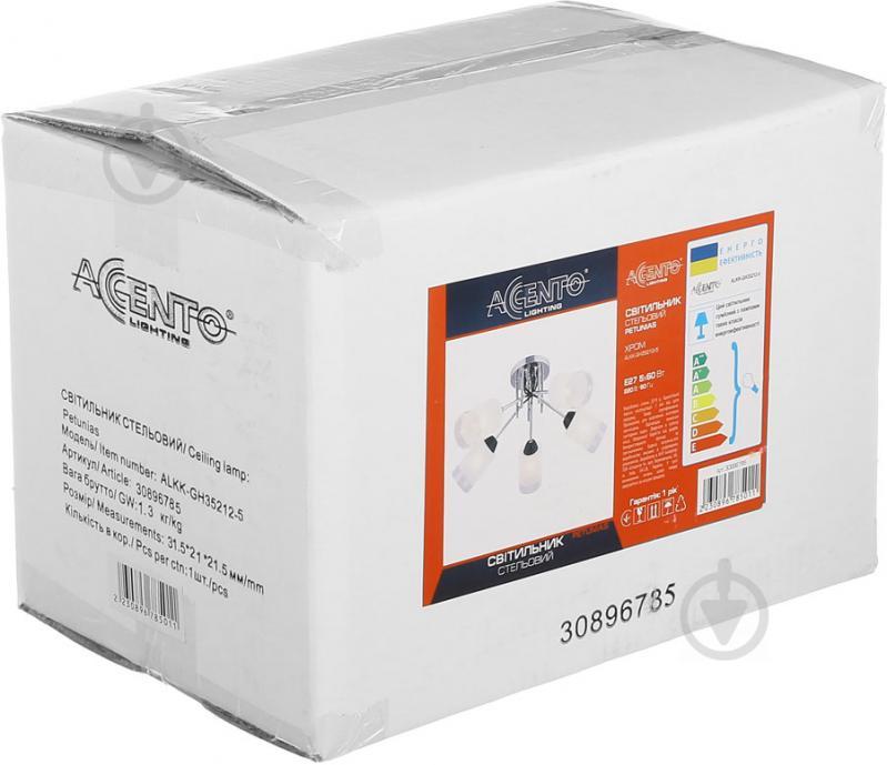 Світильник стельовий Accento lighting ALKK-GH35212-5 5x60 Вт E27 хром - фото 5