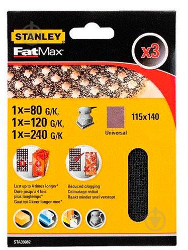 Сетка абразивная Stanley STA39082 115 х 140 мм - фото 1