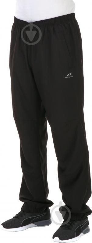 Спортивний костюм Pro Touch р. XXL синій із чорним 249361-522 - фото 5